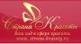 Art platinum - Международный учебный центр парикмахерского искусства и эстетики